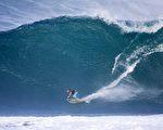 大海之所以能够容纳百川,是因为大海比百川都低(图片来源:AFP)