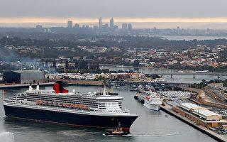 2010年3月14日,玛丽皇后二号造访澳大利亚弗里曼特尔港。( Paul Kane/Getty Images)