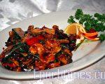 特色菜Basil Shrimp(摄影:安吉/大纪元)