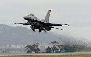 美国众议院军事委员会议员盖耶哥(Ruben Gallego)1日表示,相信美国会加速通过对台军售案,战机部分有可能是F16进阶版。图为资料照。(PAUL CROCK/AFP/Getty Images)
