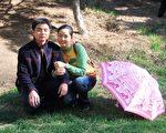 田璐和叢日旭原本是一對幸福的夫妻。