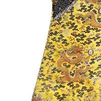 清朝的十二章纹龙袍。(大纪元资料库)