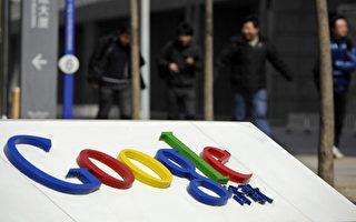 谷歌或于本周决定在华业务最终命运