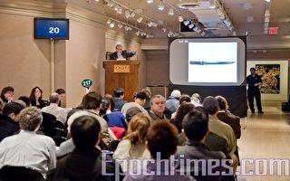中國古董拍賣一天逾3百萬