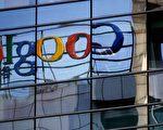 Google声称撤离中国的事件焦点引向到底中共强迫谷歌屏蔽了哪些关键词?什么是中共最不想让中国国内民众知道的真相?中共强迫谷歌屏蔽的关键词背后都有很深刻的历史真相和故事。gettyimages
