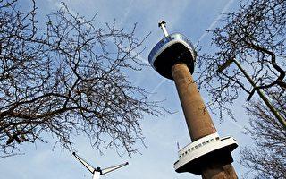 荷兰鹿特丹欧洲塔列为国家纪念古迹