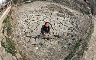 華北缺水嚴重 北京水資源幾乎枯竭