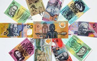 澳洲經濟繁榮度攀昇 家庭財況惡化