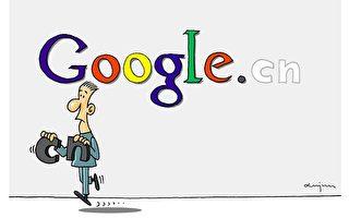 谷歌将如何影响2020年大选 前员工揭秘