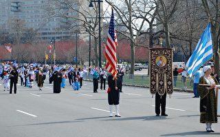 费城希腊民众庆独立189年