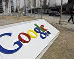 中共日前向全球公开认罪:它在罪错的道路上泥足深陷,无法面对谷歌为其整理的劣迹斑斑的账簿,同时也承认外界对其限制网络自由的指控。  (Getty Image )