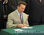 州长施瓦辛格3月24日在圣荷西的NanoSolar公司签署了州参议院71号法案。给予清洁科技企业在购置制造设备时免缴销售税的优惠。(摄影﹕李文净/大纪元)