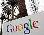 谷歌搜索服务被迫退出中国大陆市场,是党天下刻意掩盖无德无能的必然结果,是共产党公然堕落成了流氓党的又一铁证。(Getty Image )