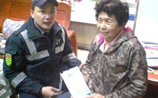 杨梅警员出手诈骗难得手  拦截50万元