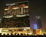 米高梅幻象集团在开设于澳门的赌场。(MIKE CLARKE/AFP/Getty Images)