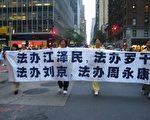 全球诉江案如火如荼 二十一世纪规模最大的国际人权诉讼