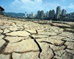 從西南大旱看中國水土危機(1)