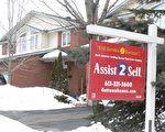 未受金融危机影响渥太华房地产市场依然火爆。(摄影:梁耀/大纪元)