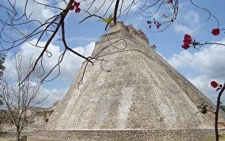 烏斯馬爾遺址大金字塔,也稱「魔術師金字塔」。(攝影:玉清心/大紀元)