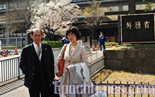在日华人呼吁日本政府营救大陆家人