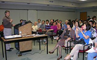 華人活動中心聯邦醫療保險講座受歡迎