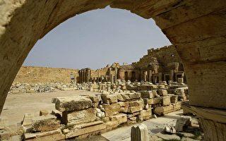 組圖:世界文化遺產 大萊波蒂斯遺蹟
