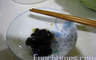 【厨艺麻雀变凤凰】防老抗衰 蜜酿黑豆