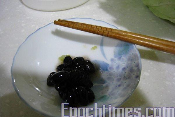 【廚藝麻雀變鳳凰】防老抗衰 蜜釀黑豆