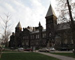 每年,有很多世界各地的留學生到加拿大求學,移民部稱,在2008年12月31日,有42,154名中國大陸人在加拿大求學,人數超過韓國和美國,排名第一。 圖為多倫多大學校園。(攝影:穆楓/大紀元)