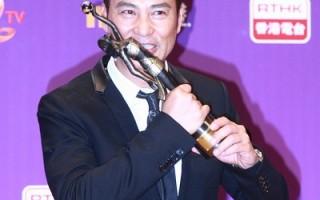 香港金像獎《十月圍城》成大贏家 任達華惠英紅奪帝后