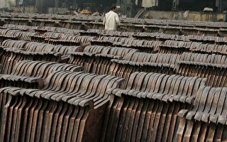 安永发现中国最大私营铜冶炼企业财务造假