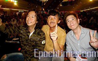 林子祥与太极乐队其中两名成员邓建明与雷有晖来马为演唱会造势。(摄影:徐长乐/大纪元)
