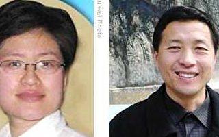 北京律師唐吉田(右)(大紀元)和律師劉巍(左),因為為法輪功案件辯護遭到中共當局吊銷律師執照。