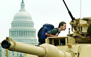 納瓦羅:川普從奧巴馬手中拯救利馬兵工廠