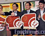 吴志扬县长以实际行动证明食用有认证标章的大溪豆干是安全无虞。(摄影:徐乃义/大纪元)