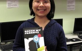 華裔神童作家鄒奇奇:培養綠色父母
