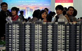 北京紧缩政策密集出台 中国房市掀风暴