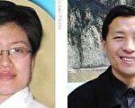 北京律师唐吉田(右)(大纪元)和律师刘巍(左),因为为法轮功案件辩护遭到中共当局吊销律师执照。(网络)