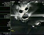 4月16日摄得的埃亚菲亚德拉3个火山口的雷达回波图,乍看下如一张怒吼的鬼脸。(法新社)