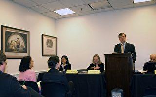 法轮大法信息中心在美国会公布年度报告