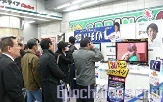 自4月21日起,在JR秋葉原車站鄰近的akiba電器店門前,從早到晚絡繹不絕的人們紛紛排隊,帶上專用的眼鏡體驗片刻立體視覺的感受。(攝影:吳麗麗/大紀元)