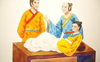 """古代中医的成就不是现代人简简单单用""""迷信""""二字能抹杀的了的。(图:大纪元)"""