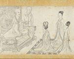 神仙故事:堅心向道的薛尊師
