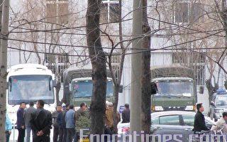 黑龍江農民上訪被截 與武警發生流血衝突