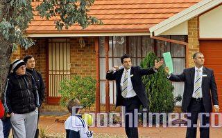 悉尼住房拍賣市場在冬季的中期繼續呈現出強勁的勢頭。(陳明/大紀元)