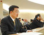 法轮功人权代表陈师众先生在联合国第十三届人权理事会上就中共迫害律师发言。(大纪元)
