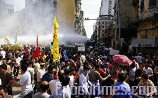 澳門五一遊行爆警民衝突 41人受傷