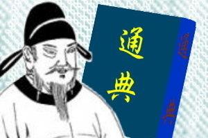 图:珊玉 / 大纪元