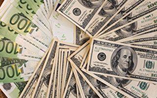 美智库:中国外汇储备不足 海外投资锐减五成