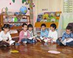 豆豆幼儿园里小朋友们一起读书学法(明慧网)